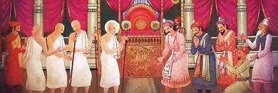 Shri Hirvijaysuri