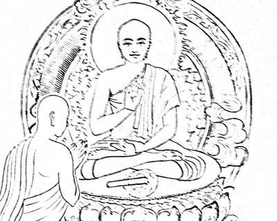 Obeisance to Acharyas